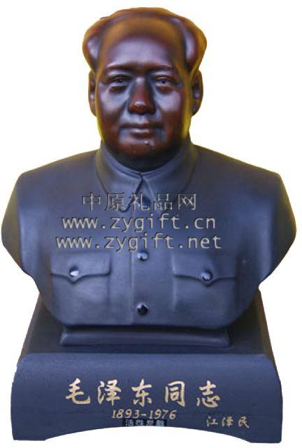 毛泽东半身炭雕黑色