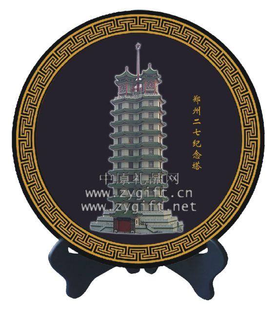 郑州二七纪念塔